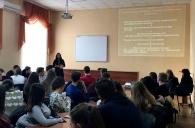 Проведено семінар для студентів суспільно-гуманітарного напрямку на тему порушення законодавства про рекламу