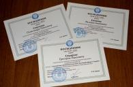 Підвищення кваліфікації керівного складу ГУ Держпродспоживслужби у Вінницькій області