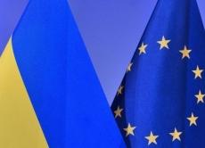 До відома зацікавлених суб'єктів господарювання щодо змін у фітосанітарних вимогах Європейського Союзу