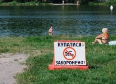 Чи можна купатись на пляжах Вінниці: результати лабораторних досліджень