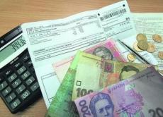 Підприємства-порушники у сфері надання житлово-комунальних послуг зобов'язали повернути споживачам понад 230 тис. гривень