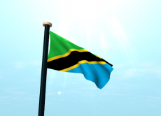 Вимоги до імпорту м'яса та м'ясних продуктів до Об'єднаної Республіки Танзанія