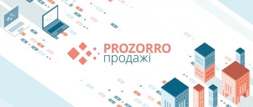 Через аукціон Prozorro можна придбати продукцію, що відбиралась Держпродспоживслужбою для досліджень!