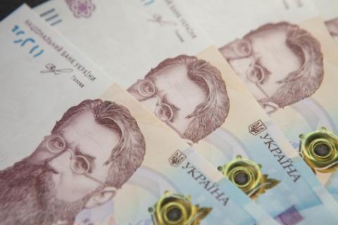 В Україні увійшла в обіг нова банкнота номіналом у 1000 гривень!