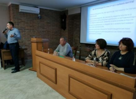 На Вінниччині Держпродспоживслужба та керівники закладів громадського харчування обговорили основні аспекти впровадження системи HACCP
