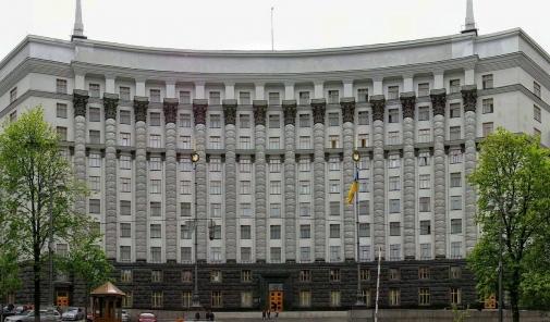 Уряд затвердив критерії оцінки ступеня ризику від провадження господарської діяльності у сфері метрології