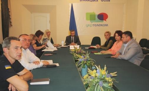 На Всеукраїнській селекторній нараді обговорили питання оздоровленння та відпочинку дітей