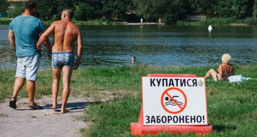 Перевірено якість води на пляжах Вінниці!