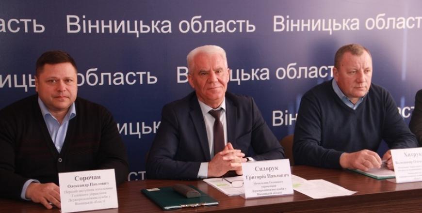 Пройшла прес-конференція щодо підсумків роботи Головного управління Держпродспоживслужби області у 2017 році та перспективи діяльності на 2018 рік