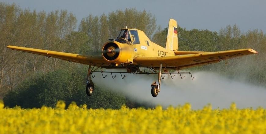 Інформація щодо виконання авіаційно-хімічних робіт