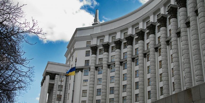Уряд затвердив критерії та періодичність проведення планових перевірок державних регульованих цін