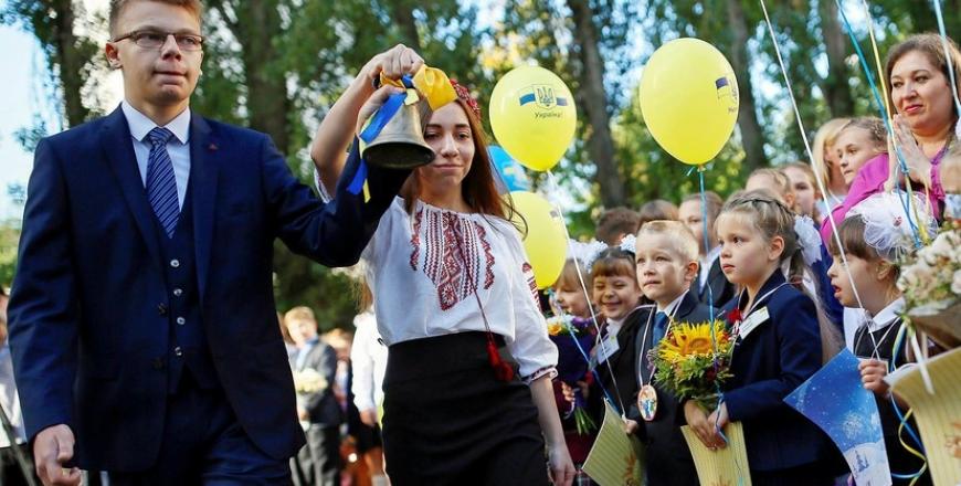 Вимоги до організації проведення випускних свят у навчально-виховних закладах