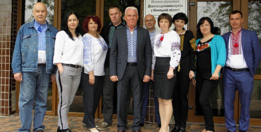 Колектив Головного управління Держпродспоживслужби у Вінницькій області приєднався до Всесвітнього дня вишиванки!