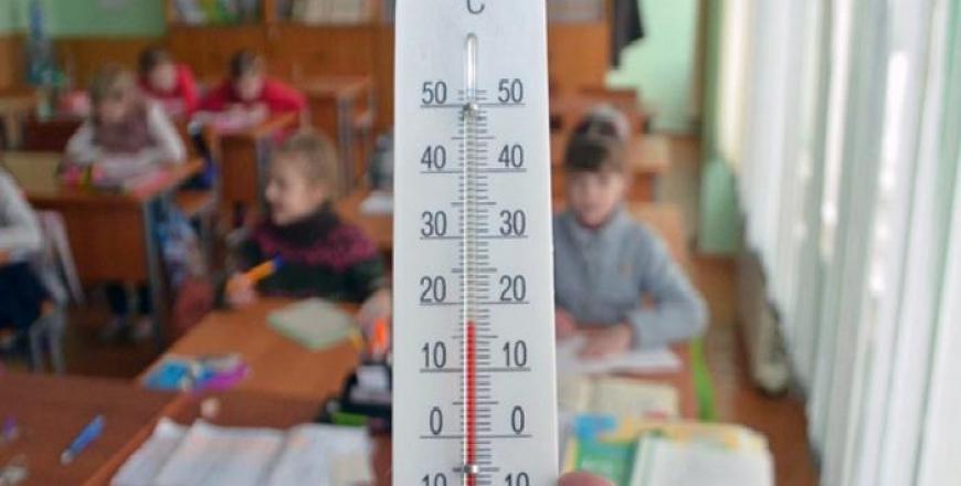 У закладах освіти забезпечено контроль за дотриманням повітряно-температурного режиму
