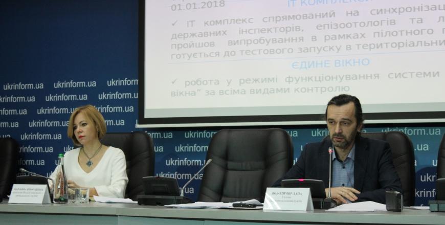 Володимир Лапа прозвітував про роботу Держпродспоживслужби у 2017 році