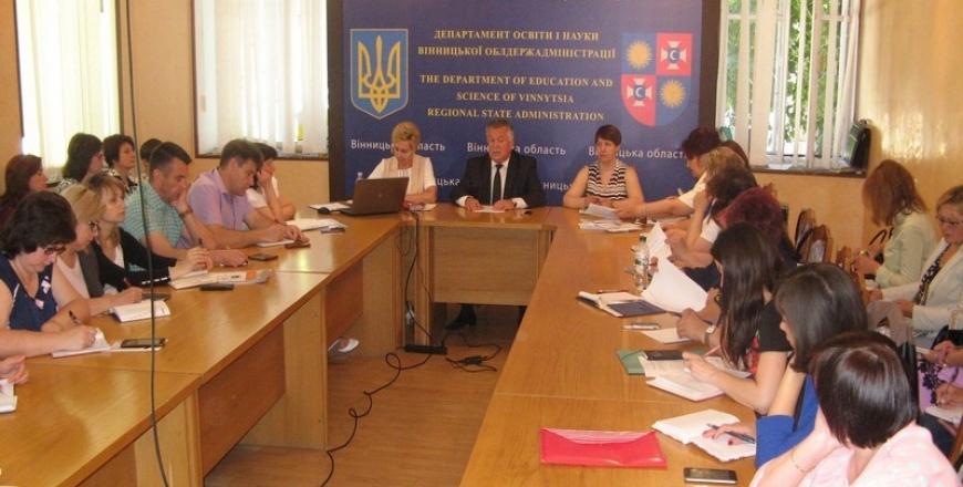 В Департаменті освіти і науки Вінницької ОДА відбулася нарада щодо організації оздоровлення та відпочинку дітей влітку 2018 року