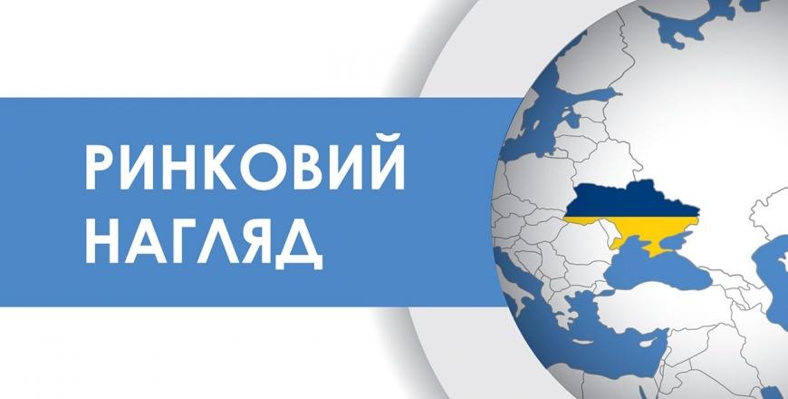 В Україні запустили базу небезпечних товарів