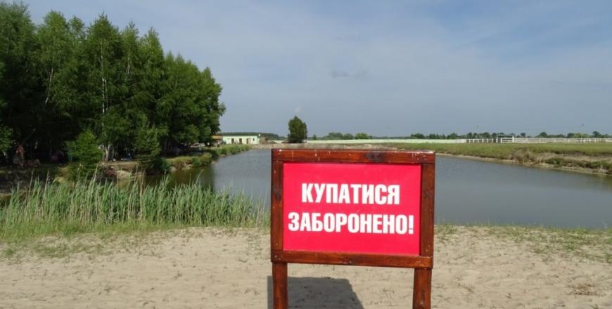 Увага! Заборонено купання на всіх міських пляжах!