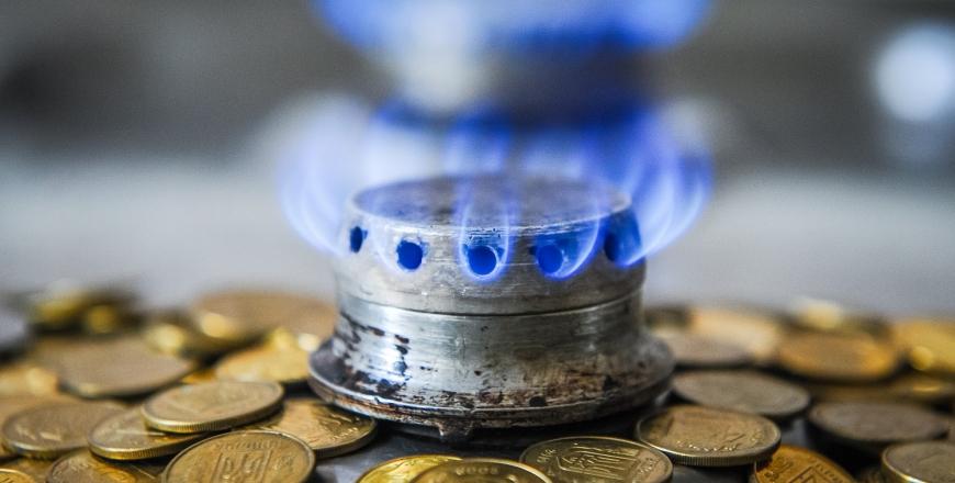"""За порушення прав споживачів ПАТ """"Вінницягаз"""" отримали більше 7 мільйонів гривень штрафних санкцій"""