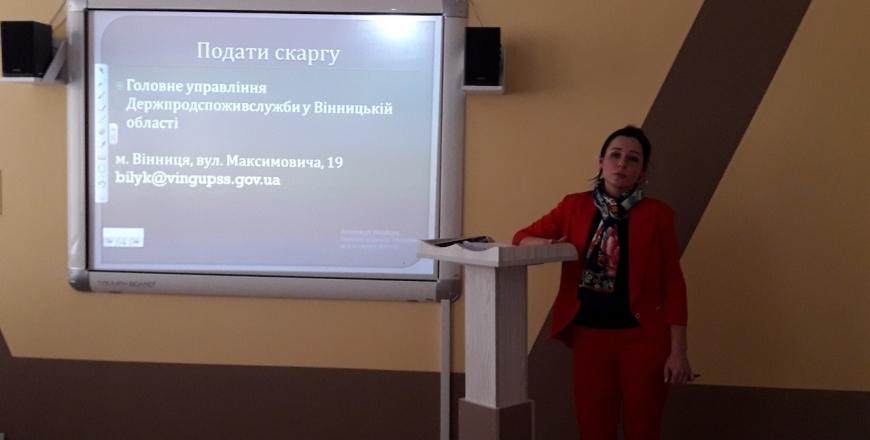 На базі Вінницького торговельно-економічного коледжу був проведений круглий стіл щодо реклами та її значення у суспільстві