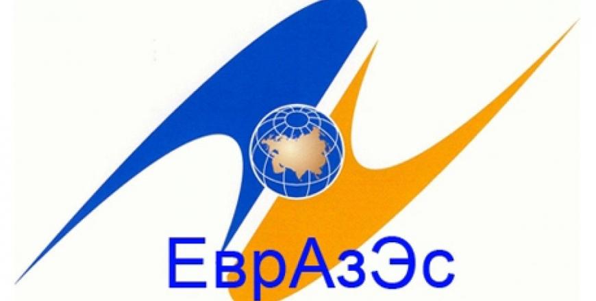 До відома експортерів сільськогосподарської продукції до країн-членів Євразійського економічного союзу