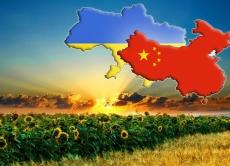 Відбувся інспекційний візит делегації Китайської Народної Республіки з метою оцінки системи контролю за кормами рослинного походження для годівлі тварин (жом буряковий)
