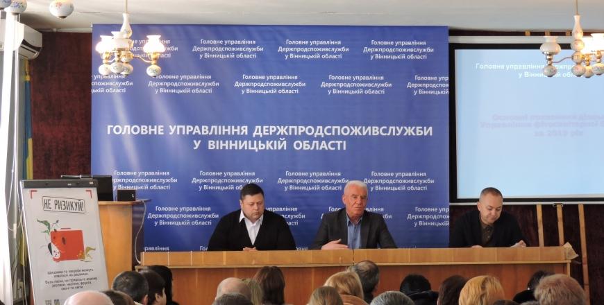 Спеціалісти Управління фітосанітарної безпеки окресилил коло першочергових завдань на 2020 рік
