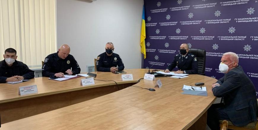 Держпродспоживслужба та Національна поліція обговорили превентивні заходи у період послаблення карантинних обмежень