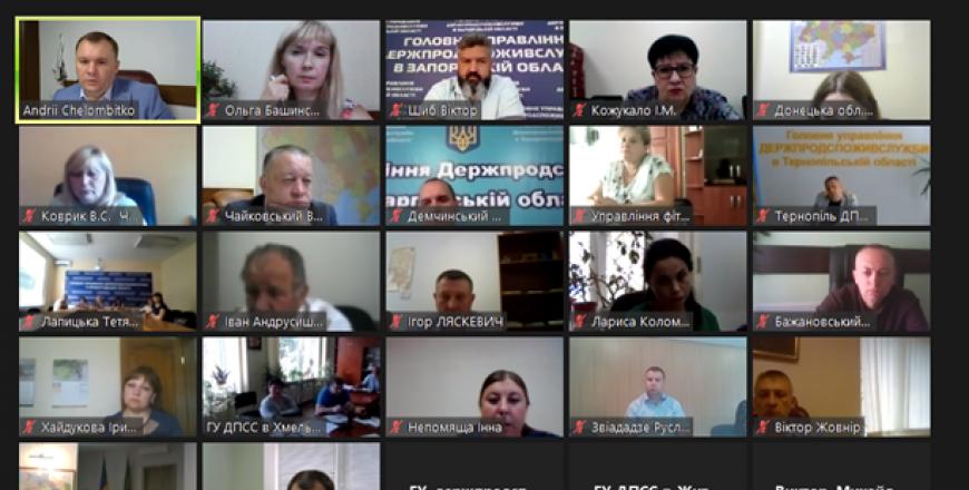 Відбулася всеукраїнська онлайн-нарада з керівниками управлінь фітосанітарної безпеки головних управлінь Держпродспоживслужби в областях