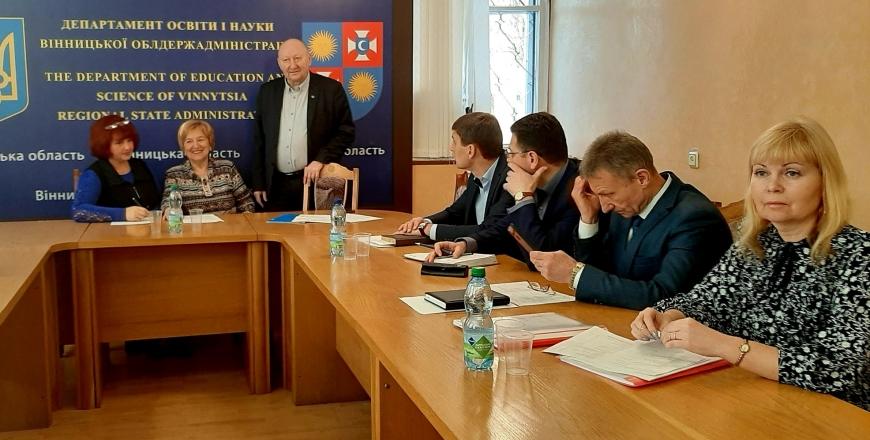 Спеціалісти Держпродспоживслужби взяли участь у засіданні регіональної експертної ради з питань атестації закладів освіти